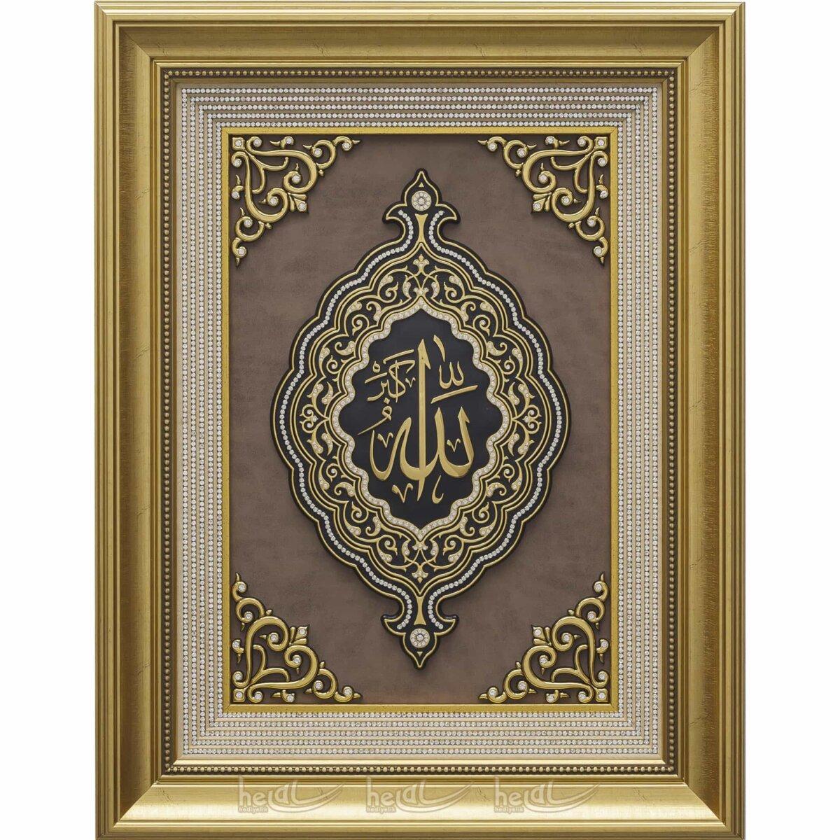 54x70cm Hat Yazısı İsmi Celil-Allah cc. Lafzı Selçuklu Modeli Paspartusu Taşlı Büyük Çerçeve Tablo Ayetli Tablolar