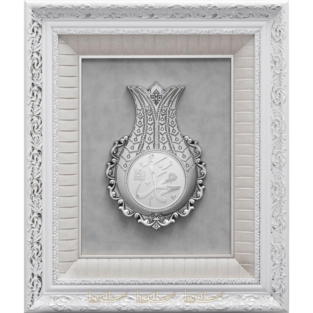 50x60cm Lale İsmi Nebi Muhammed sav. Yazılı Taşlı Lüks Çerçeve Tablo Ayetli Laleler