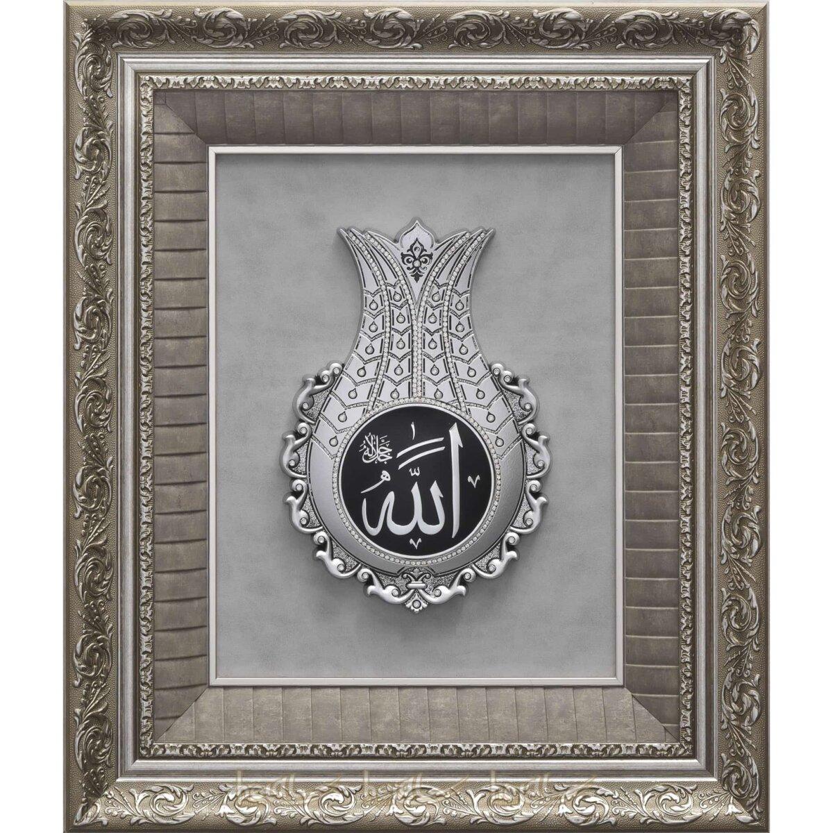 50x60cm Lale İsmi Celil Allah c.c. Yazılı Taşlı Lüks Çerçeve Tablo Ayetli Laleler
