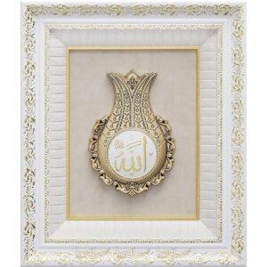 50x60cm Lale İsmi Celil Allah c.c. Yazılı Taşlı Lüks Çerçeve Tablo 50x60cm Lale İsmi Celil Allah c.c. Yazılı Taşlı Lüks Çerçeve Tablo