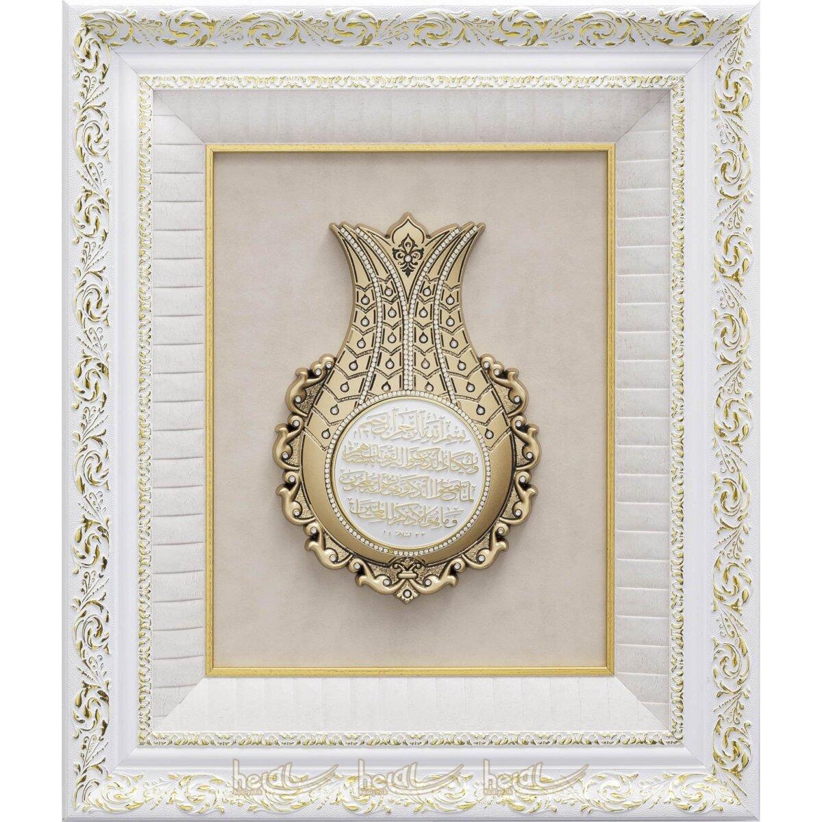 50x60cm Lale Nazar Duası Taşlı Lüks Çerçeve Tablo Ayetli Laleler