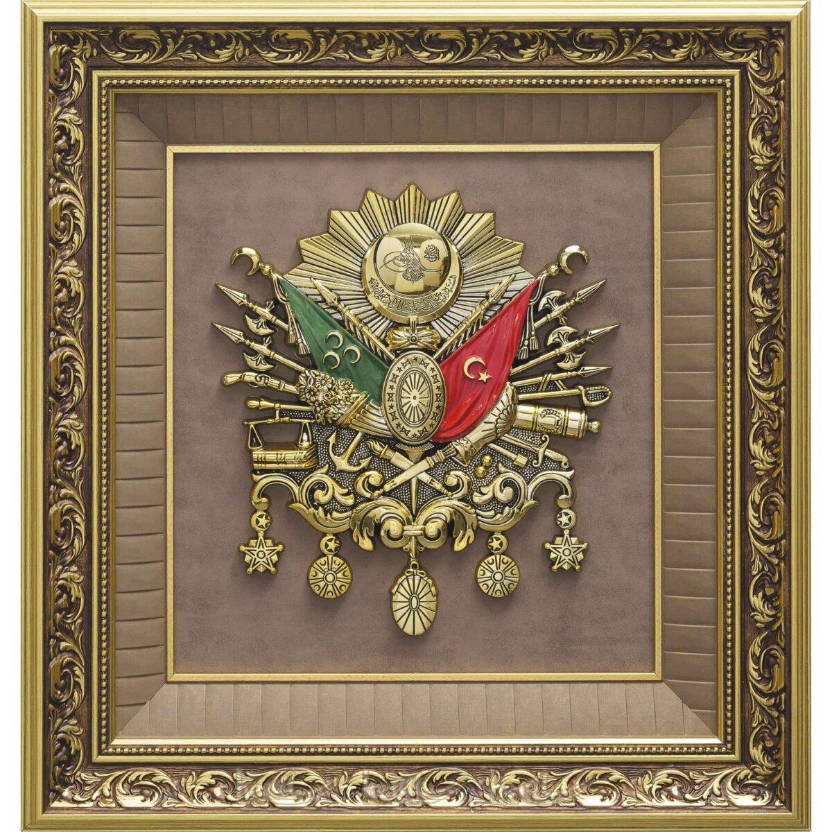58x61cm Büyük Boy Osmanlı Devlet Arması Kabartma Lüks Çerçeveli Tablo Osmanlı Armaları