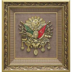 58x61cm Büyük Boy Osmanlı Devlet Arması Kabartma Lüks Çerçeveli Tablo 58x61cm Büyük Boy Osmanlı Devlet Arması Kabartma Lüks Çerçeveli Tablo
