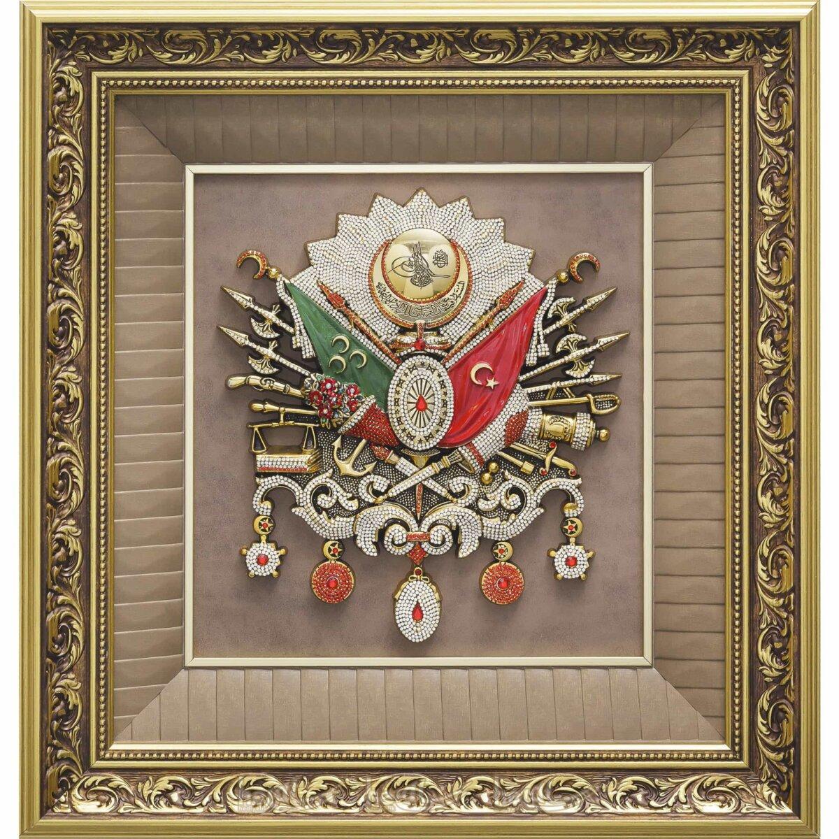 58x61cm Taşlı Büyük Boy Osmanlı Devlet Arması Kabartma Lüks Çerçeveli Tablo Osmanlı Tabloları