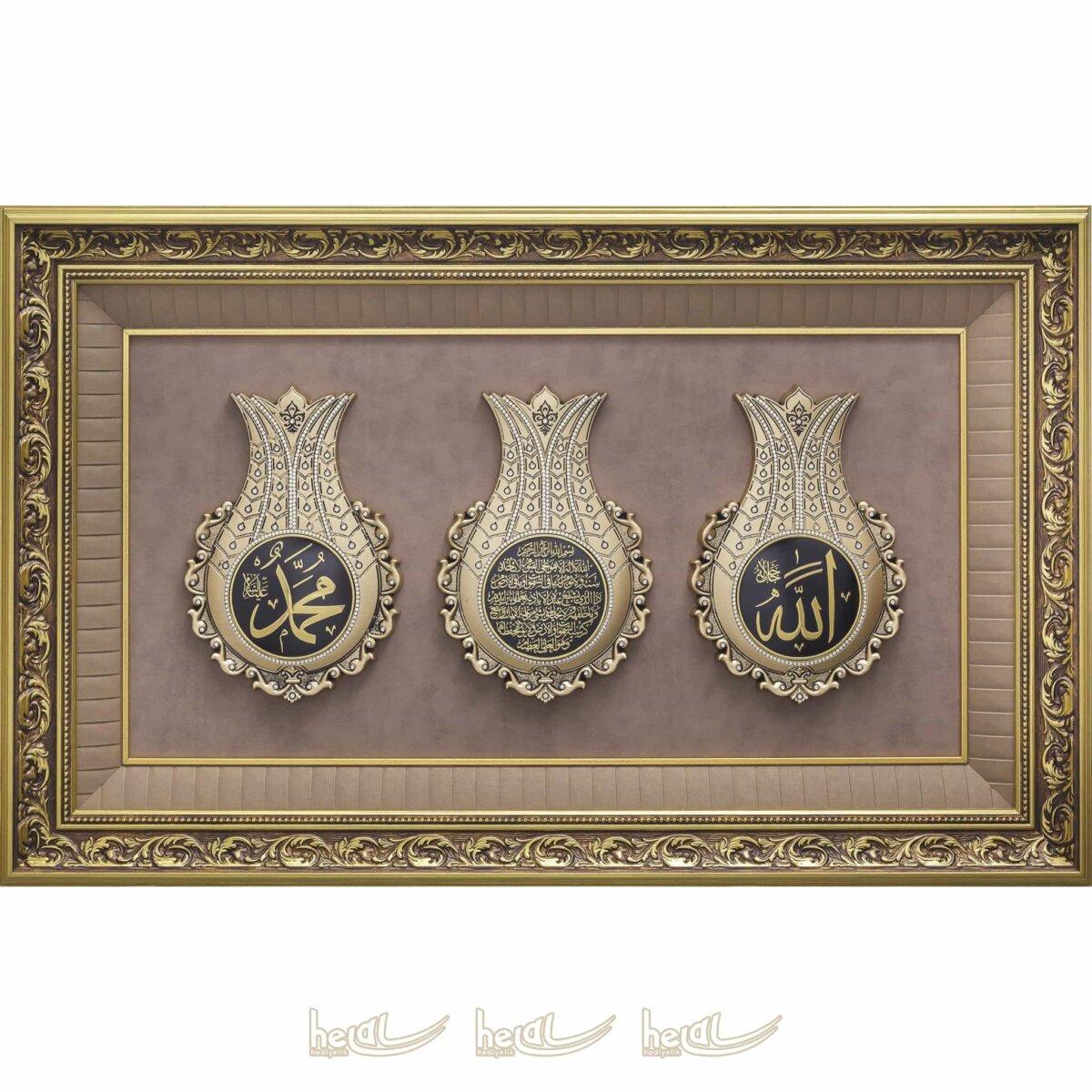 61x97cm Büyük Üçlü Lale Allah cc-Muhammed sav Lafzı ve Ayetel Kürsi Lüks Çerçeve Tablo Ayetli Laleler