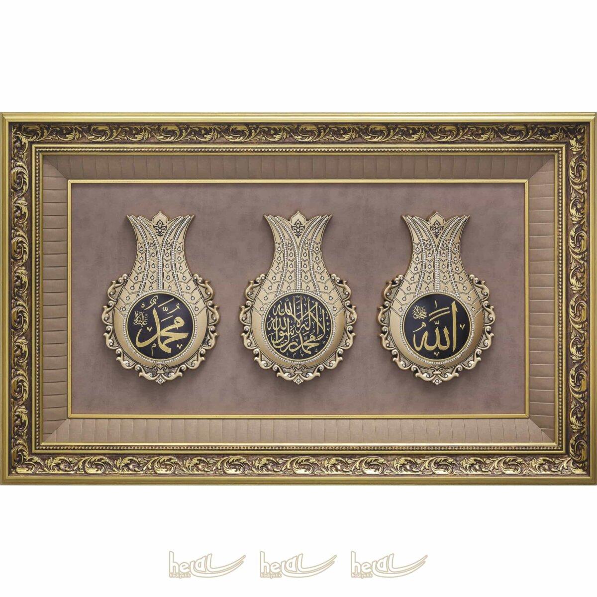 61x97cm Büyük Üçlü Lale Allah Allah cc-Muhammed sav Lafzı ve Kelimei Tevhid Lüks Çerçeve Tablo Ayetli Laleler