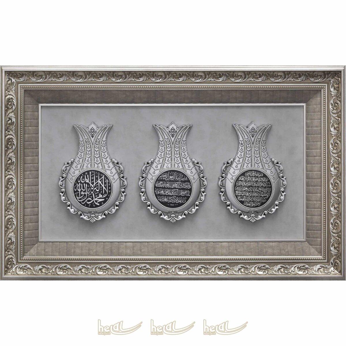 61x97cm Büyük Üçlü Lale Ayetel Kürsi- Nazar Duası-Kelime-i Tevhid Lüks Çerçeve Tablo Ayetli Laleler