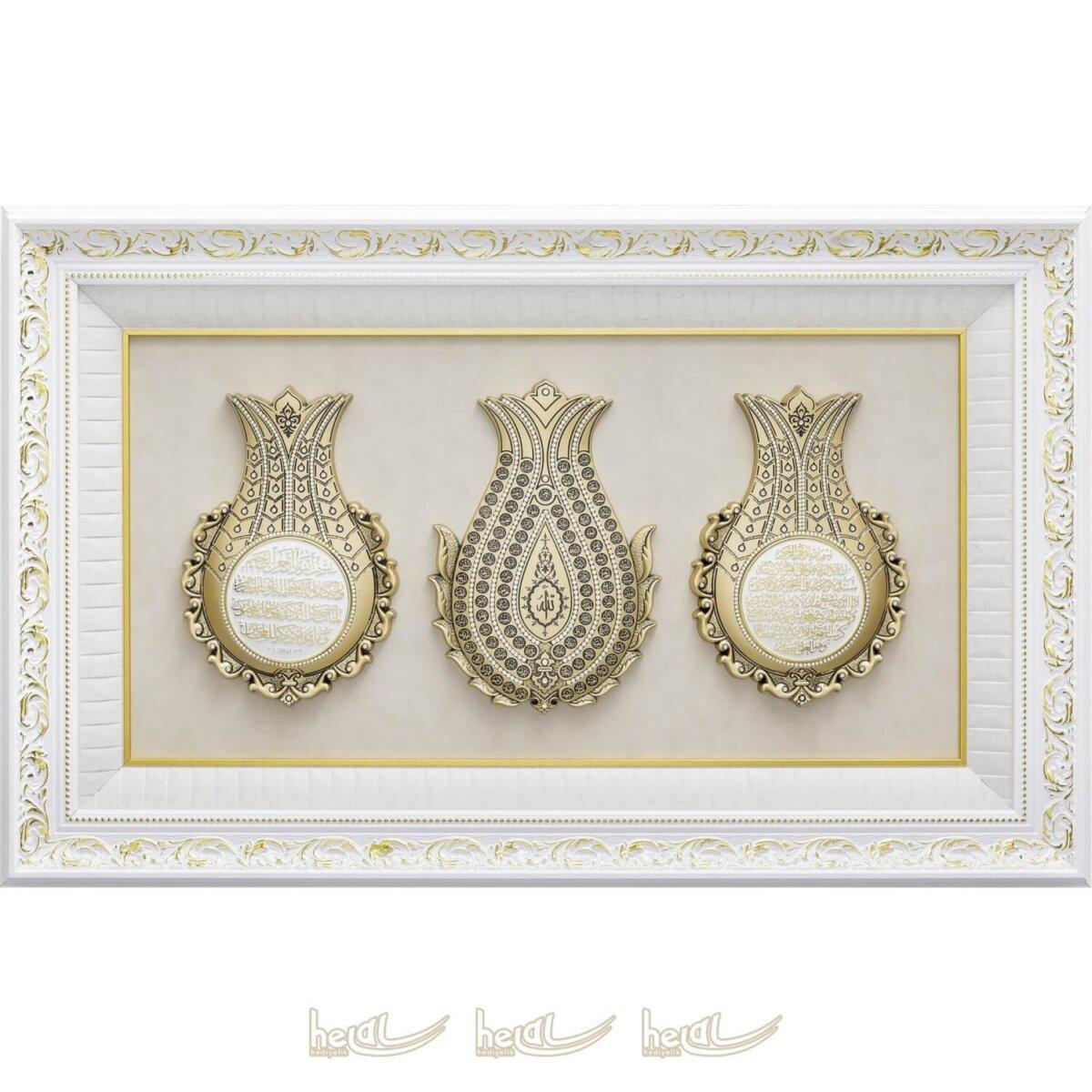61x97cm Büyük Üçlü Lale Ayetel Kürsi-Esmaül Hüsna-Nazar Duası Lüks Çerçeve Tablo Ayetli Laleler