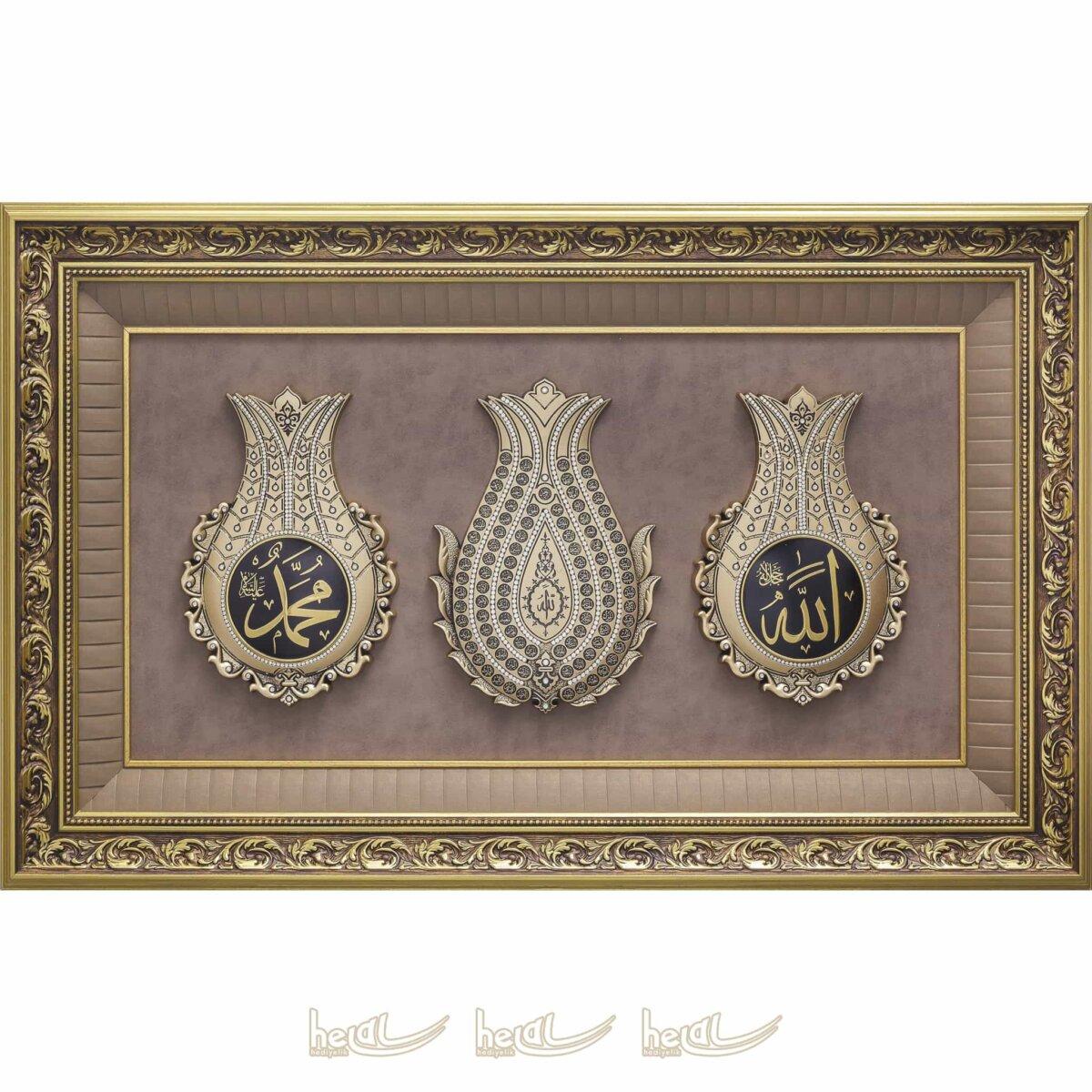 61x97cm Büyük Üçlü Lale Allah cc-Muhammed sav Lafzı ve Esmaül Hüsna Lüks Çerçeve Tablo Ayetli Laleler