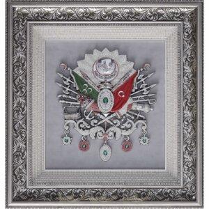 72x76cm Taşlı Büyük Boy Osmanlı Devlet Arması Kabartma Lüks Çerçeveli Tablo Osmanlı Tabloları