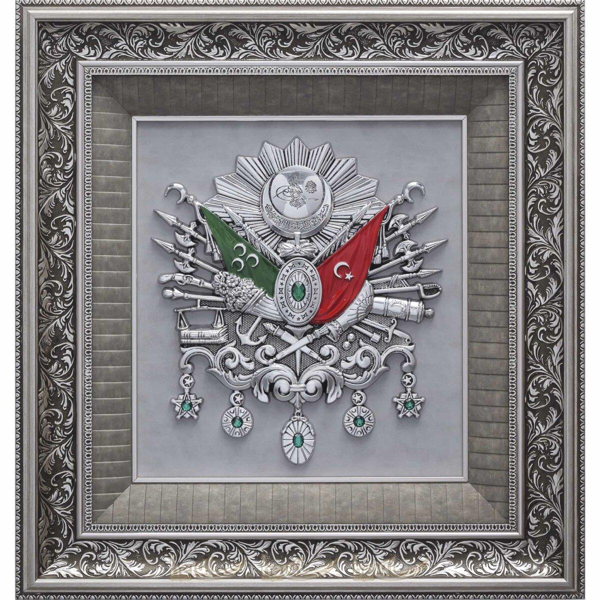 72x76cm Büyük Boy Osmanlı Devlet Arması Kabartma Lüks Çerçeveli Tablo Osmanlı Tabloları