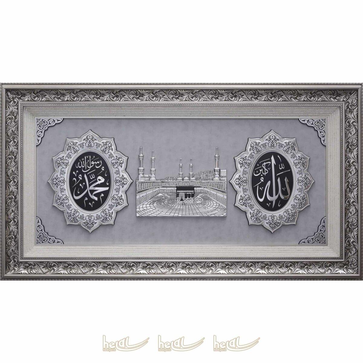 80x150cm Dev Boyda Kabe-i Şerif Allah cc. Muhammed sav. Paspartusu Taşlı Lüks Camlı Çerçeveli Tablo Kabe