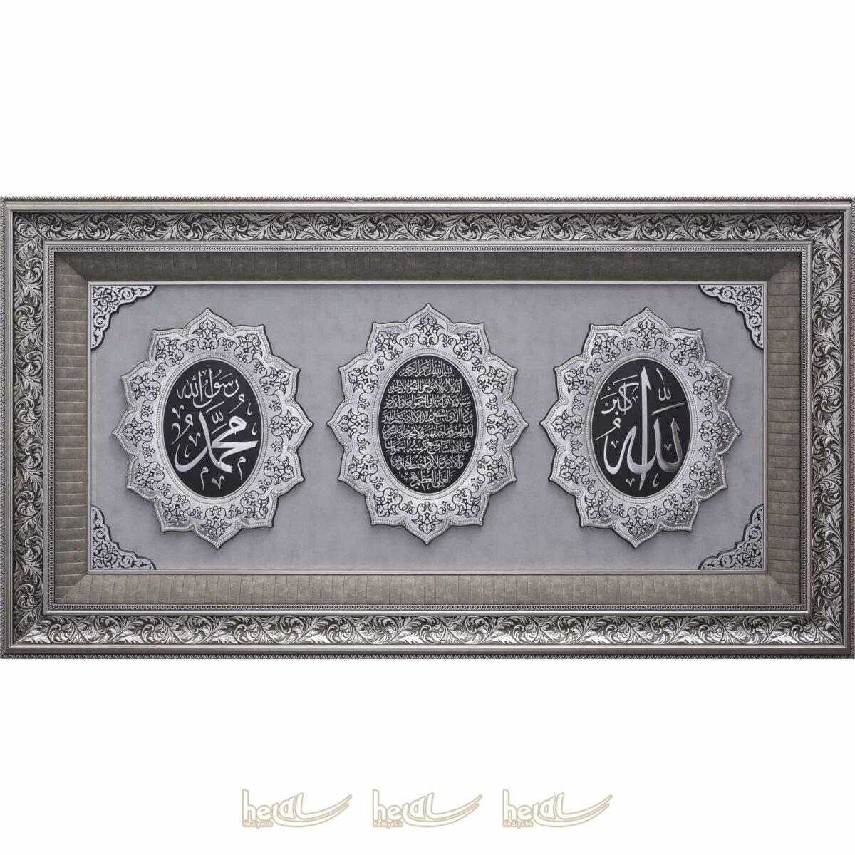 80x150cm Allah cc. – Ayetel Kürsi- Muhammed sav Yazılı 3′ lü Yıldız Çerçeve Tablo Ayetli Ürünler