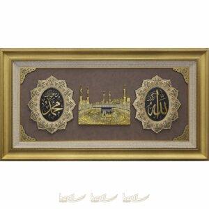 18x23cm Aynalı Kabe-i Şerif Mekke Hac Dini Hediye Masa Üstü ve Duvar Panosu Kabe