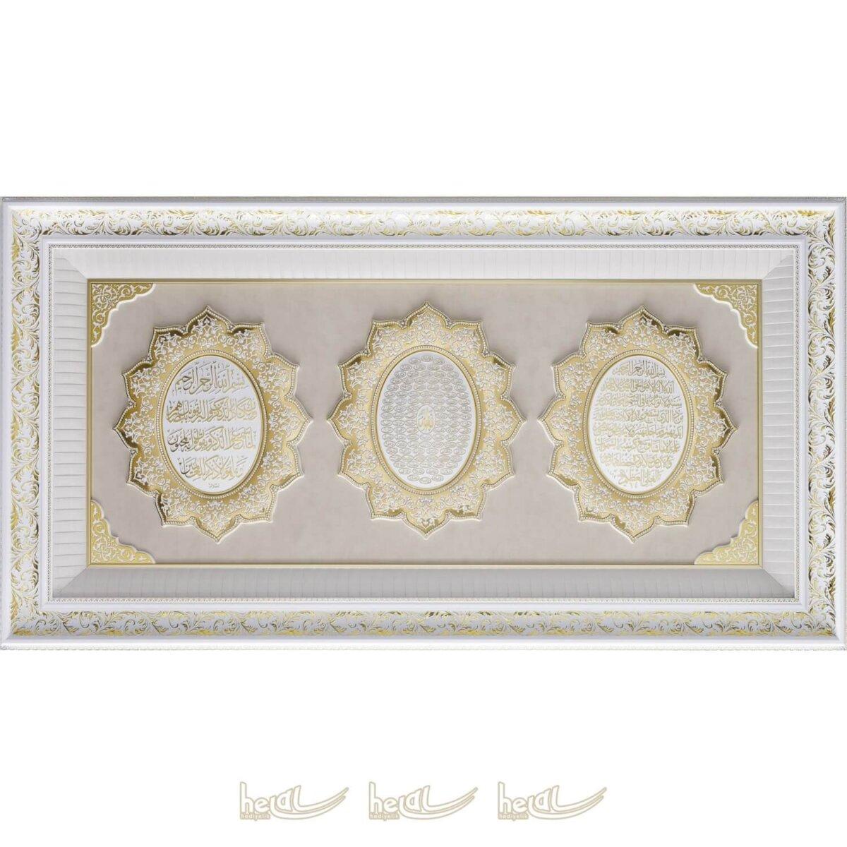80x150cm Nazar Duası – Esmaül Hüsna – Ayetel Kürsi Yazılı 3′ lü Yıldız Çerçeve Tablo Ayetli Ürünler