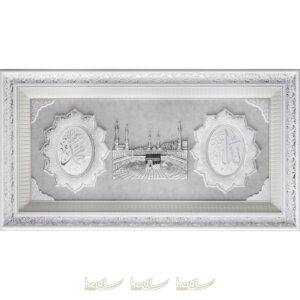 80x150cm Dev Boyda Kabe-i Şerif Allah cc. Muhammed sav. Taşlı Lüks Camlı Çerçeveli Tablo Kabe