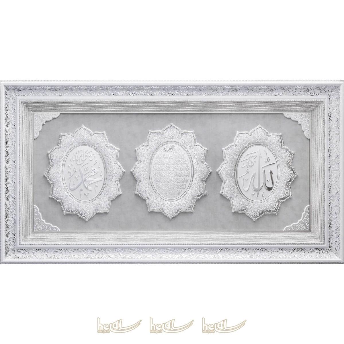 80x150cm Allah cc. – Ayetel Kürsi- Muhammed sav Yazılı Paspartusu Taşlı 3′ lü Yıldız Çerçeve Tablo Ayetli Ürünler