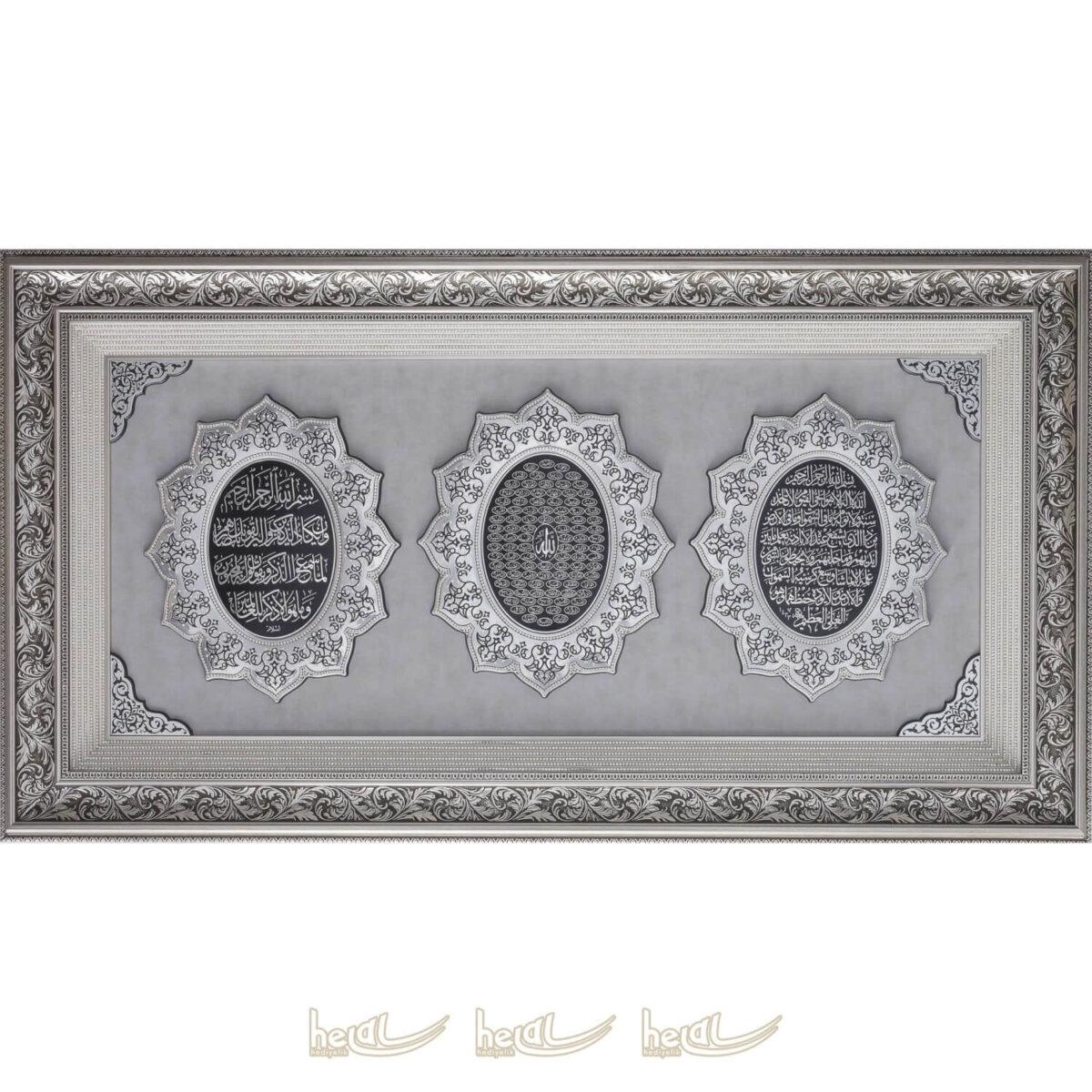 80x150cm Nazar Duası – Esmaül Hüsna – Ayetel Kürsi Yazılı Paspartusu Taşlı 3′ lü Yıldız Çerçeve Tablo Ayetli Ürünler
