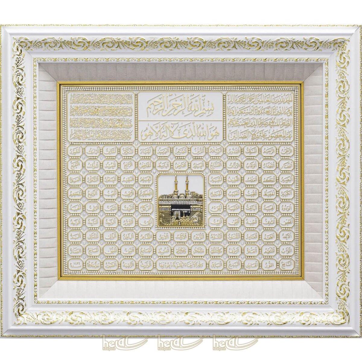 65x75cm Esma-ül Hüsna Kabeli Çok Taşlı Çerçeve Tablo Ayetli Tablolar