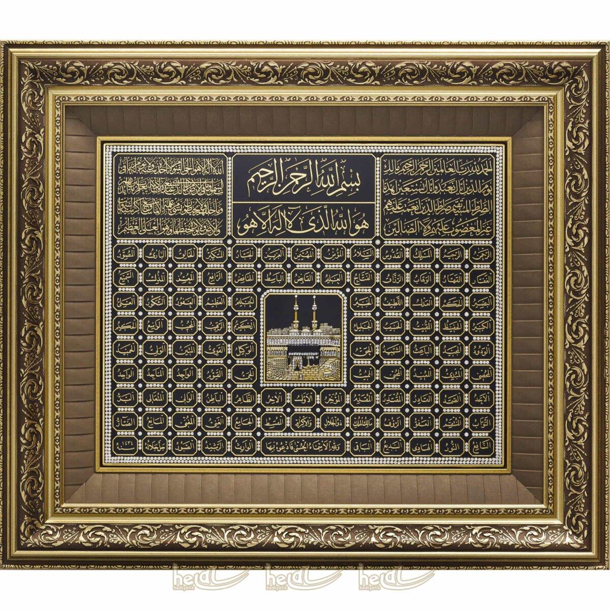 65x75cm Büyük Kabe-i Şerif Esmaül Hüsnalı Tam Kristal Taşlı Lüks Camlı Çerçeveli Tablo Kabe