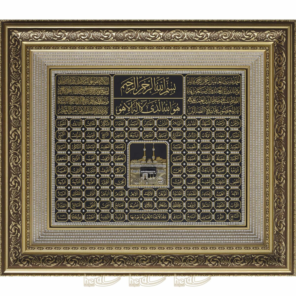65x75cm Esma-ül Hüsna Kabeli Paspartusu Taşlı Çerçeve Tablo Ayetli Tablolar