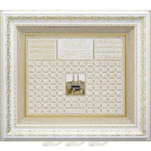 65x75cm Büyük Kabe-i Şerif Esmaül Hüsnalı Paspartusu Kristal Taşlı Lüks Camlı Çerçeveli Tablo Kabe