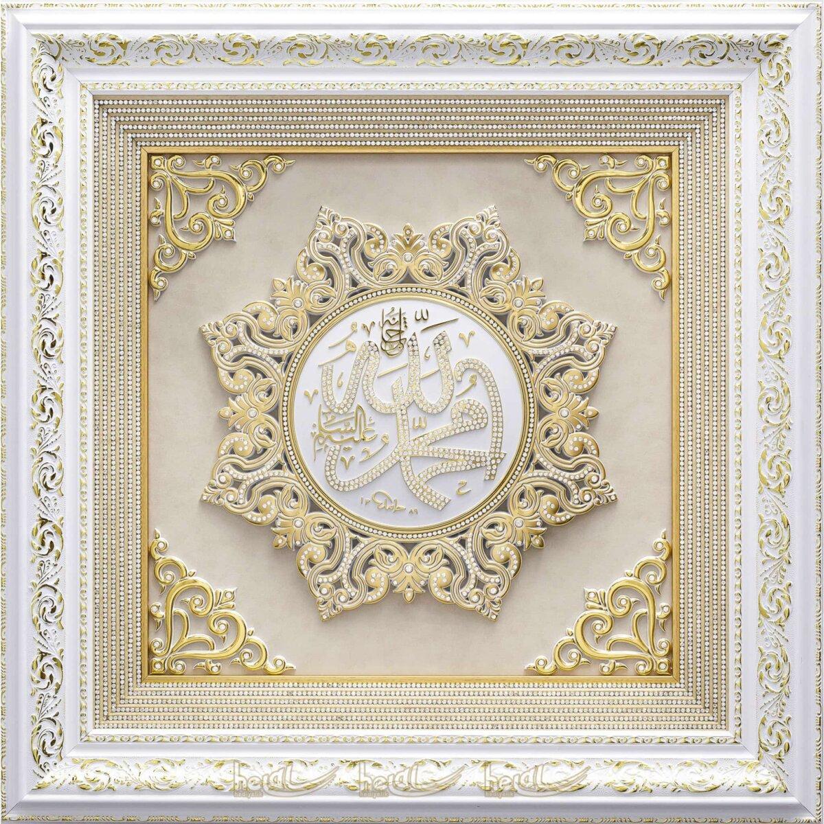 72x72cm Allah cc. Ve Muhammed sav. Lafzı Paspartusu Swarovski Taşlı Büyük Lüks Çerçeve Tablo Ayetli Tablolar