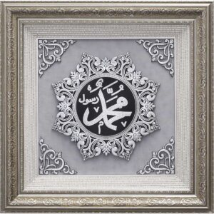 72x72cm İsmi Nebi Muhammed sav. Lafzı Paspartusu Swarovski Taşlı Büyük Lüks Çerçeve Tablo Ayetli Tablolar