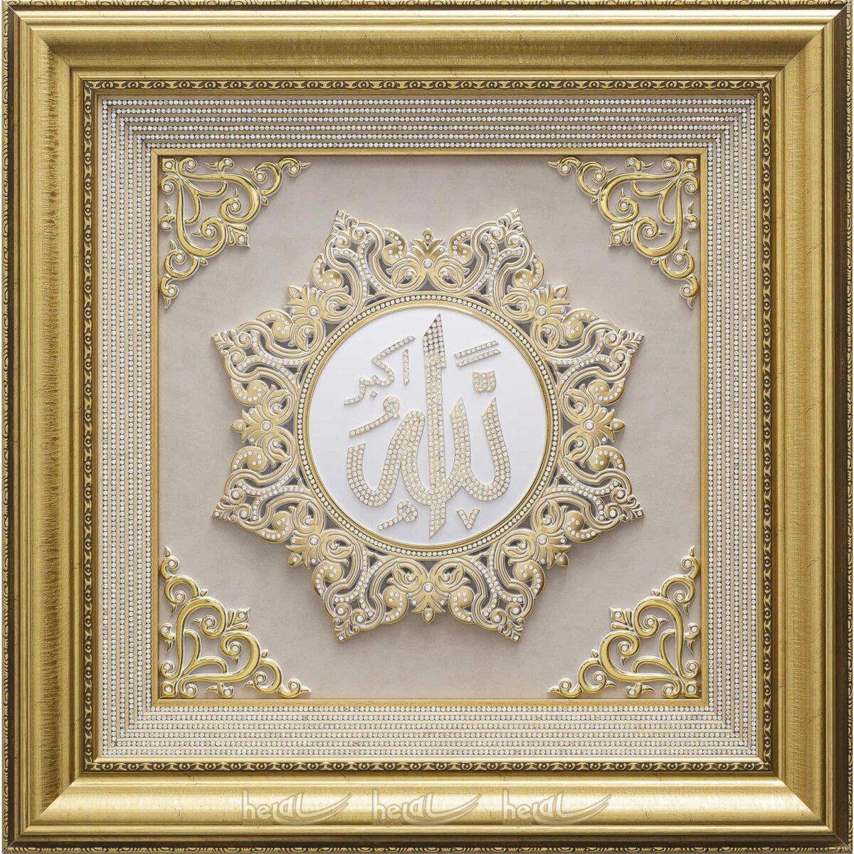 72x72cm İsmi Celil Allah cc. Lafzı Paspartusu Swarovski Taşlı Büyük Lüks Çerçeve Tablo Ayetli Tablolar