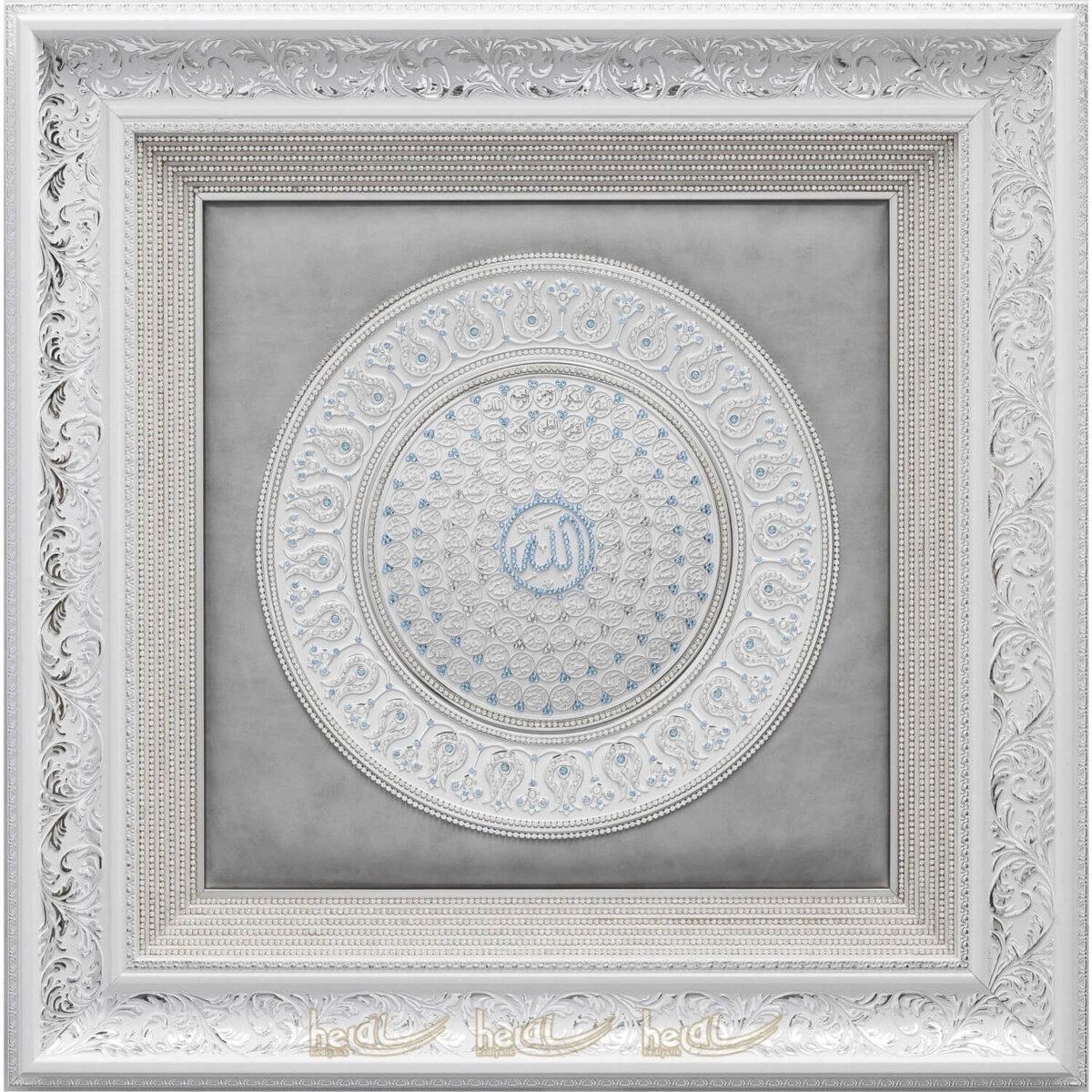 78x78cm Esma-ül Hüsna Paspartusu Taşlı Büyük Çerçeve Tablo Ayetli Tablolar