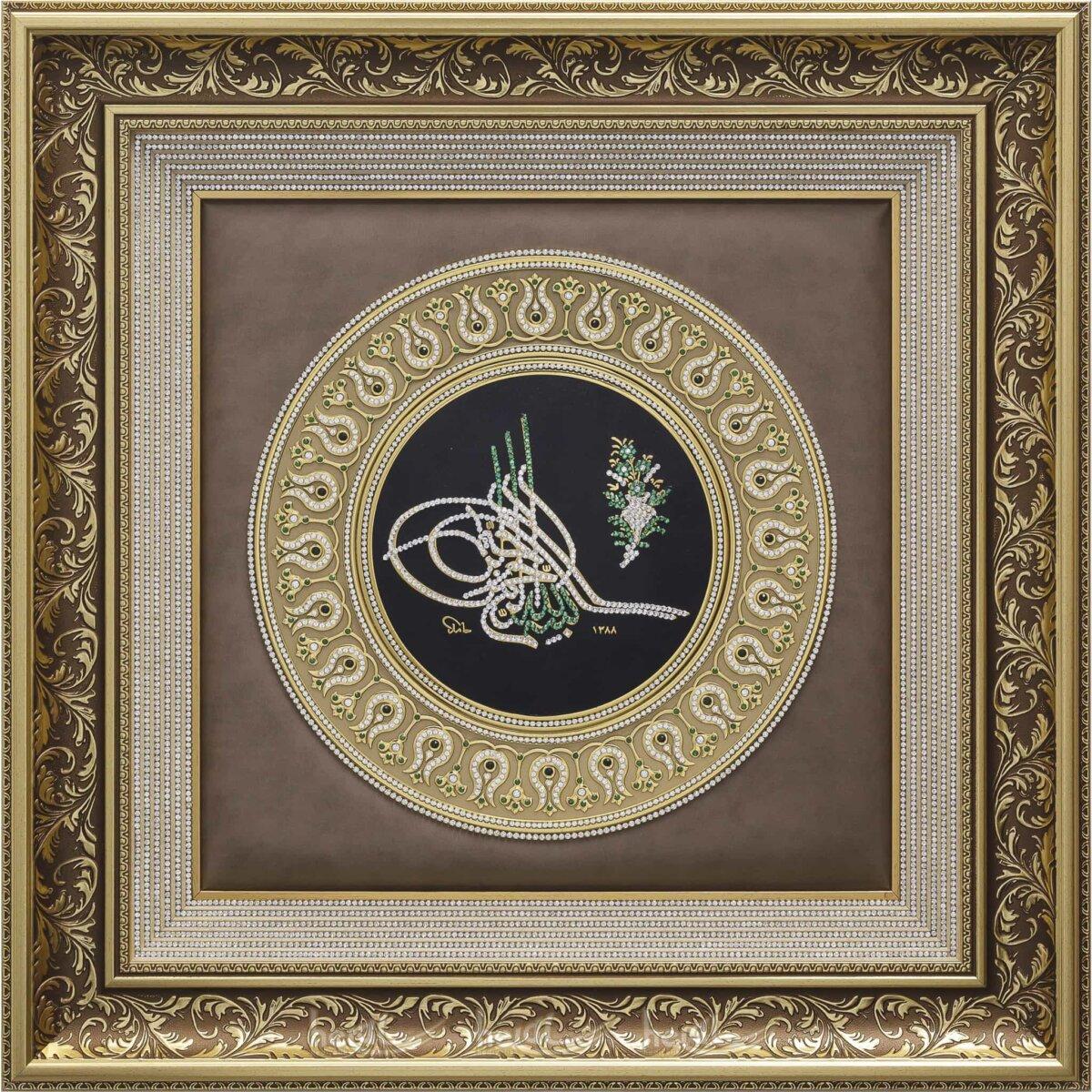 78x78cm Büyük Boy Osmanlı Besmele Tuğrası Paspartusu Taşlı Lüks Çerçeveli Tablo Osmanlı Tabloları