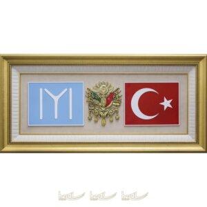 53x117cm Büyük Dev Boyda Osmanlı Arması Tuğrası – Kayı Boyu – Türk Bayrağı Diriliş Tablosu Bayraklı Tablolar