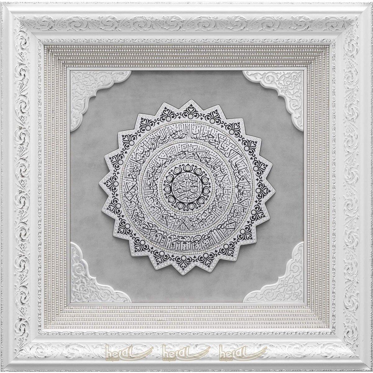 70x70cm Amener Rasulü Büyük Papatya Serisi Paspartusu Taşlı Çerçeve Tablo Ayetli Tablolar