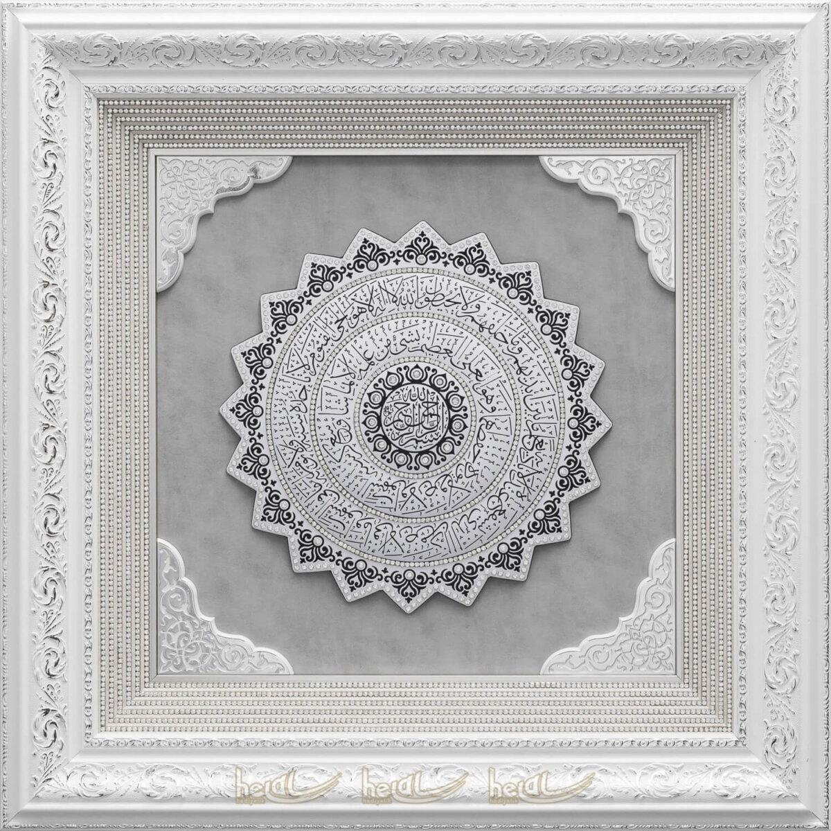 70x70cm Ayetel Kürsü Büyük Papatya Serisi Paspartusu Taşlı Çerçeve Tablo Ayetli Tablolar