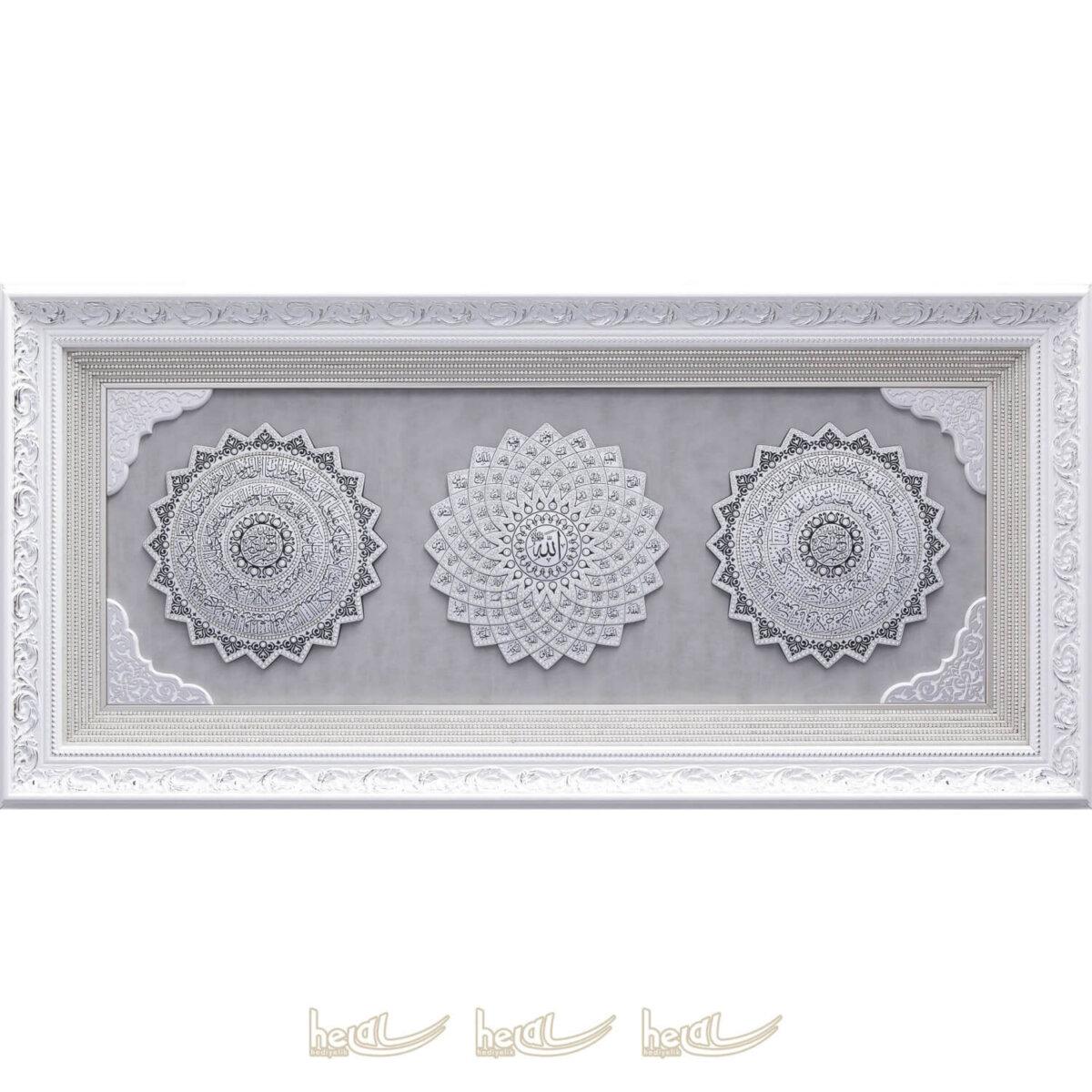 58x118cm Amener Resulu- Esmaül Hüsna- Ayetel Kürsi Papatya Modeli Paspartusu Taşlı 3′ lü Ayet Çerçeve Tablo Ayetli Ürünler