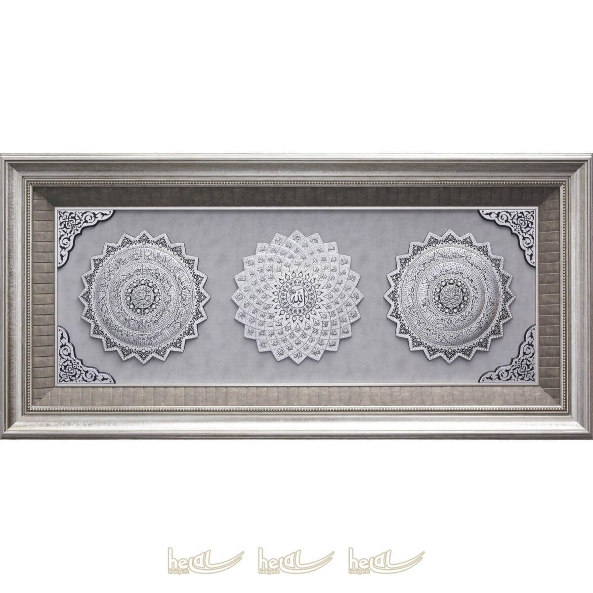 58x118cm Amener Resulu- Esmaül Hüsna- Ayetel Kürsi Papatya Modeli 3′ lü Ayet Çerçeve Tablo Ayetli Ürünler