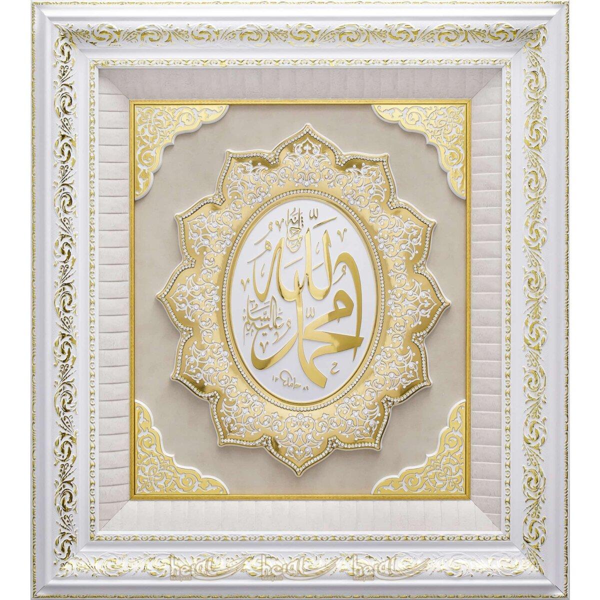 65x72cm Allah cc. Ve Muhammed sav. 2′ li Lafz Taşlı Büyük Yıldız Modeli Çerçeve Tablo Ayetli Tablolar