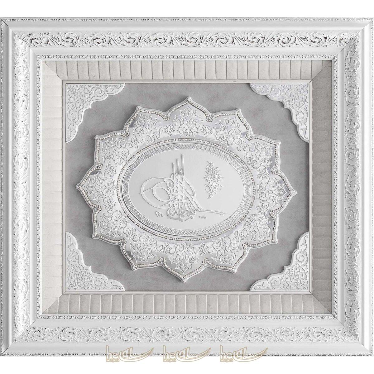 65x72cm Osmanlı Besmele Tuğrası Büyük Yıldız Modeli Lüks Çerçeveli Tablo Osmanlı Tabloları