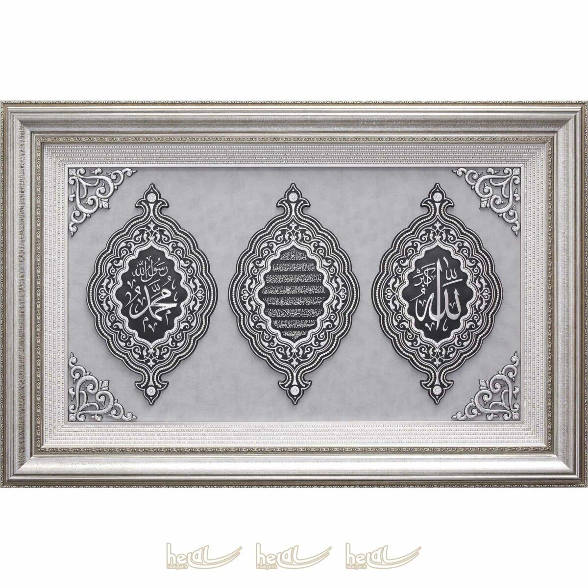 73x110cm Allah cc. – Ayetel Kürsi- Muhammed sav Yazılı Paspartusu Taşlı Selçuklu Modeli 3′ lü Çerçeve Tablo Ayetli Ürünler