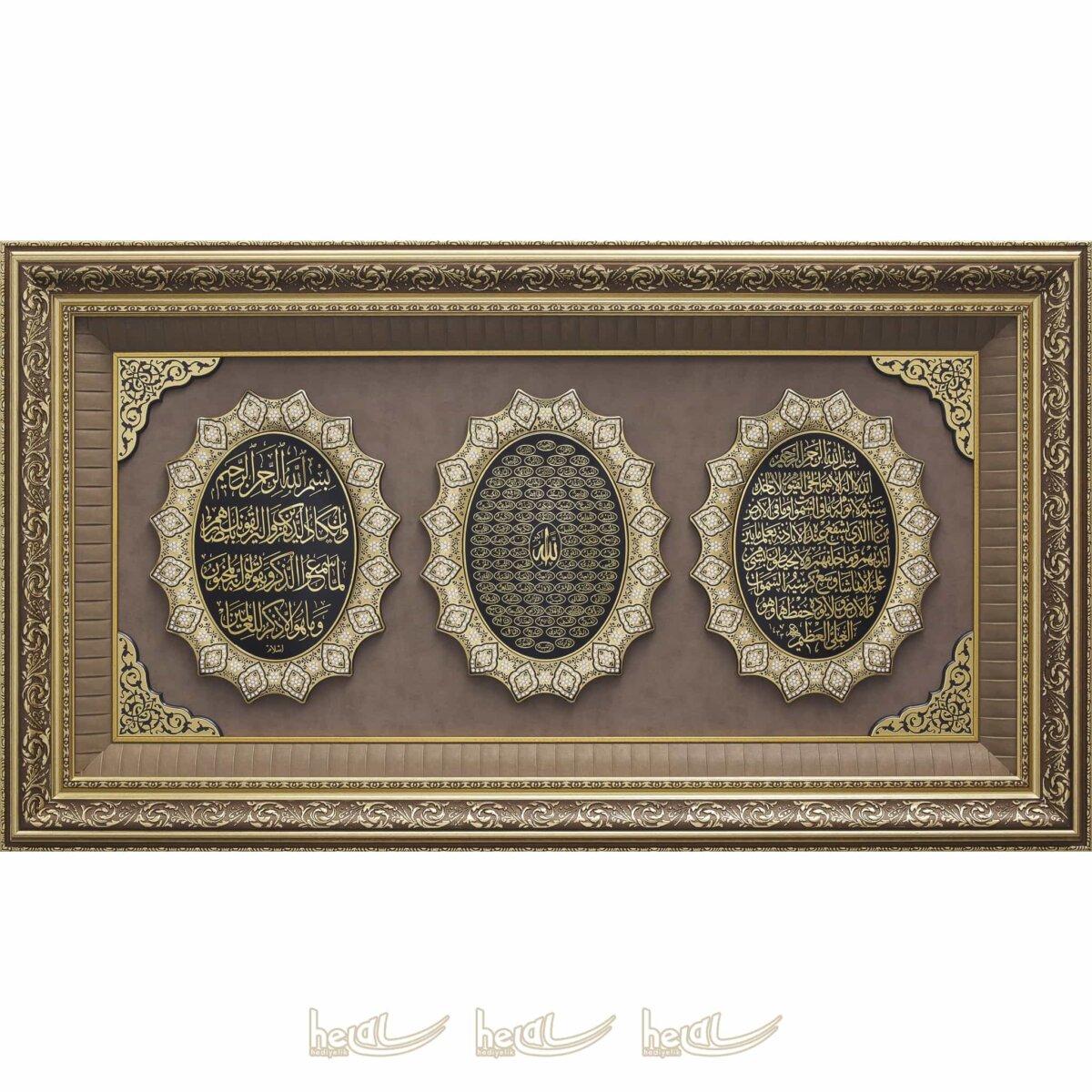 66x118cm Mega Boy Nazar Duası- Esmaül Hüsna- Ayetel Kürsi Küçük Yıldız Modeli 3′ lü Ayet Çerçeve Tablo Ayetli Tablolar