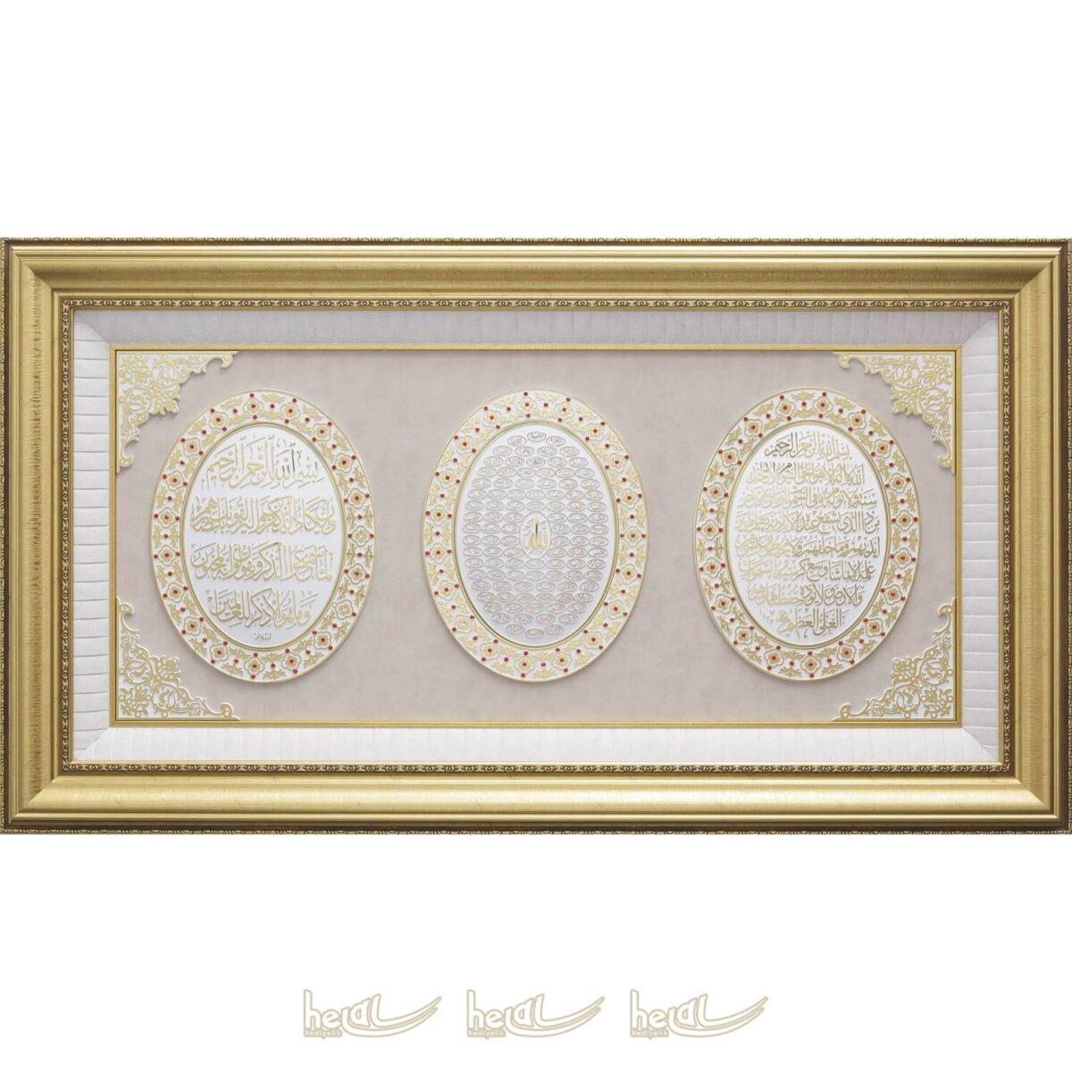 66x118cm Mega Boy Nazar Duası- Esmaül Hüsna- Ayetel Kürsi Yazılı 3′ lü Ayet Çerçeve Tablo Ayetli Tablolar