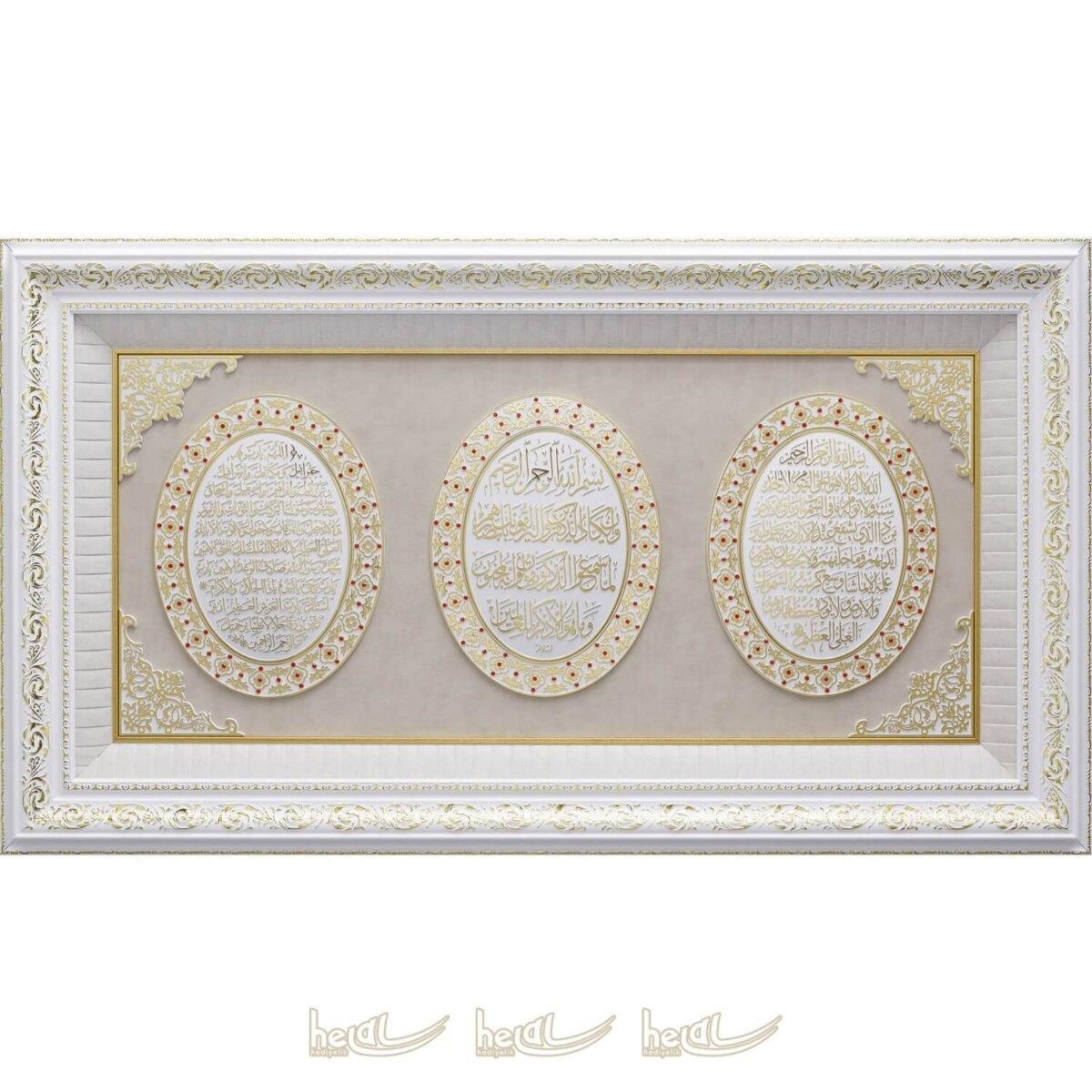 66x118cm Mega Boy Allah cc. – Muhammed sav. Lafzı ve Ayetel Kürsi Yazılı 3′ lü Ayet Çerçeve Tablo Ayetli Tablolar