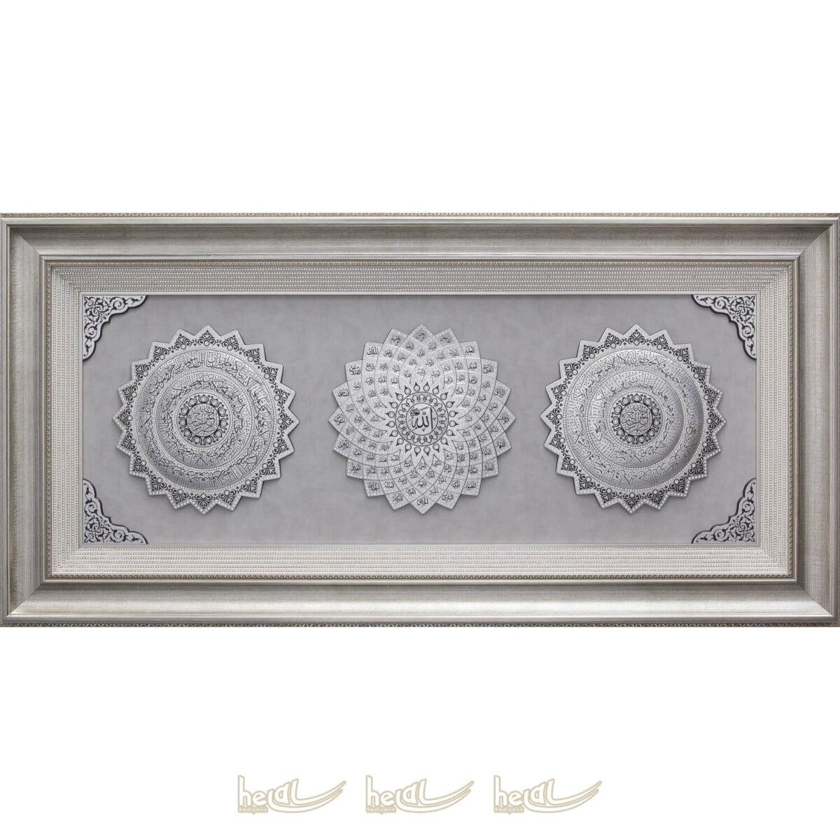 72x148cm Amener Resulu- Esmaül Hüsna- Ayetel Kürsi Papatya Modeli Paspartusu Taşlı 3′ lü Ayet Çerçeve Tablo Ayetli Tablolar