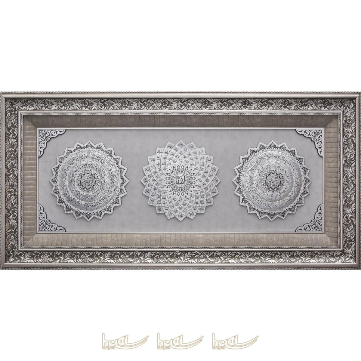 72x148cm Amener Resulu- Esmaül Hüsna- Ayetel Kürsi Papatya Modeli 3′ lü Ayet Çerçeve Tablo Ayetli Tablolar