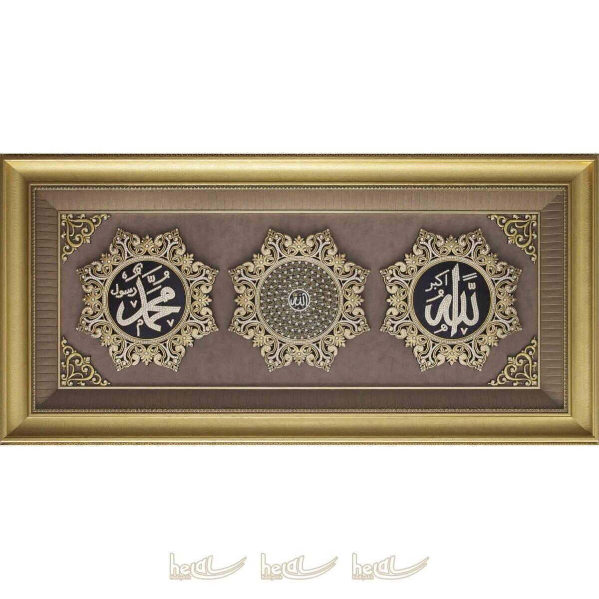 75x155cm Allah cc. – Esmaül Hüsna- Muhammed sav Yazılı Papatya Modeli 3′ lü Çerçeve Tablo Ayetli Ürünler