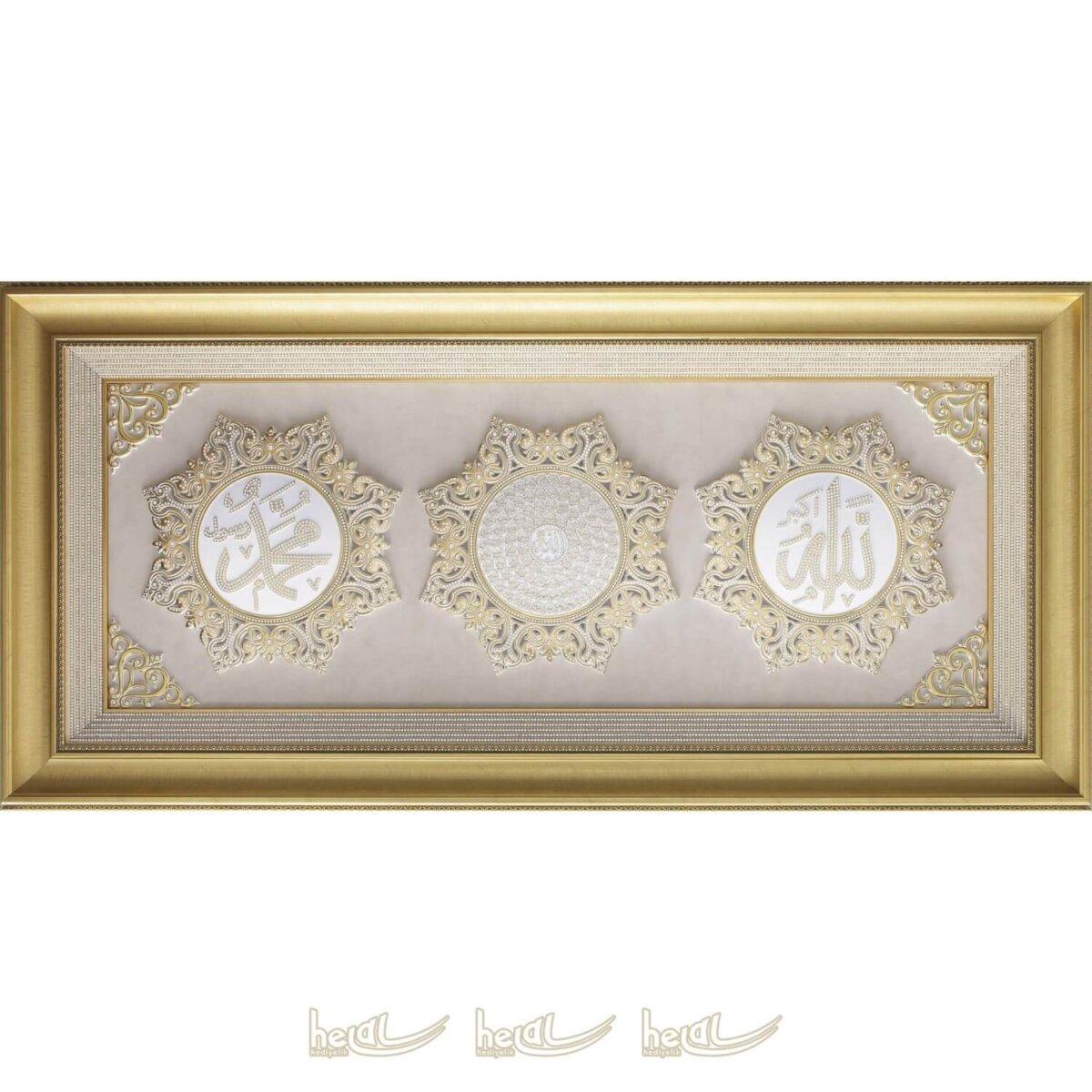 75x155cm Allah cc. – Esmaül Hüsna- Muhammed sav Yazılı Paspartusu Taşlı Papatya Modeli 3′ lü Çerçeve Tablo Ayetli Ürünler