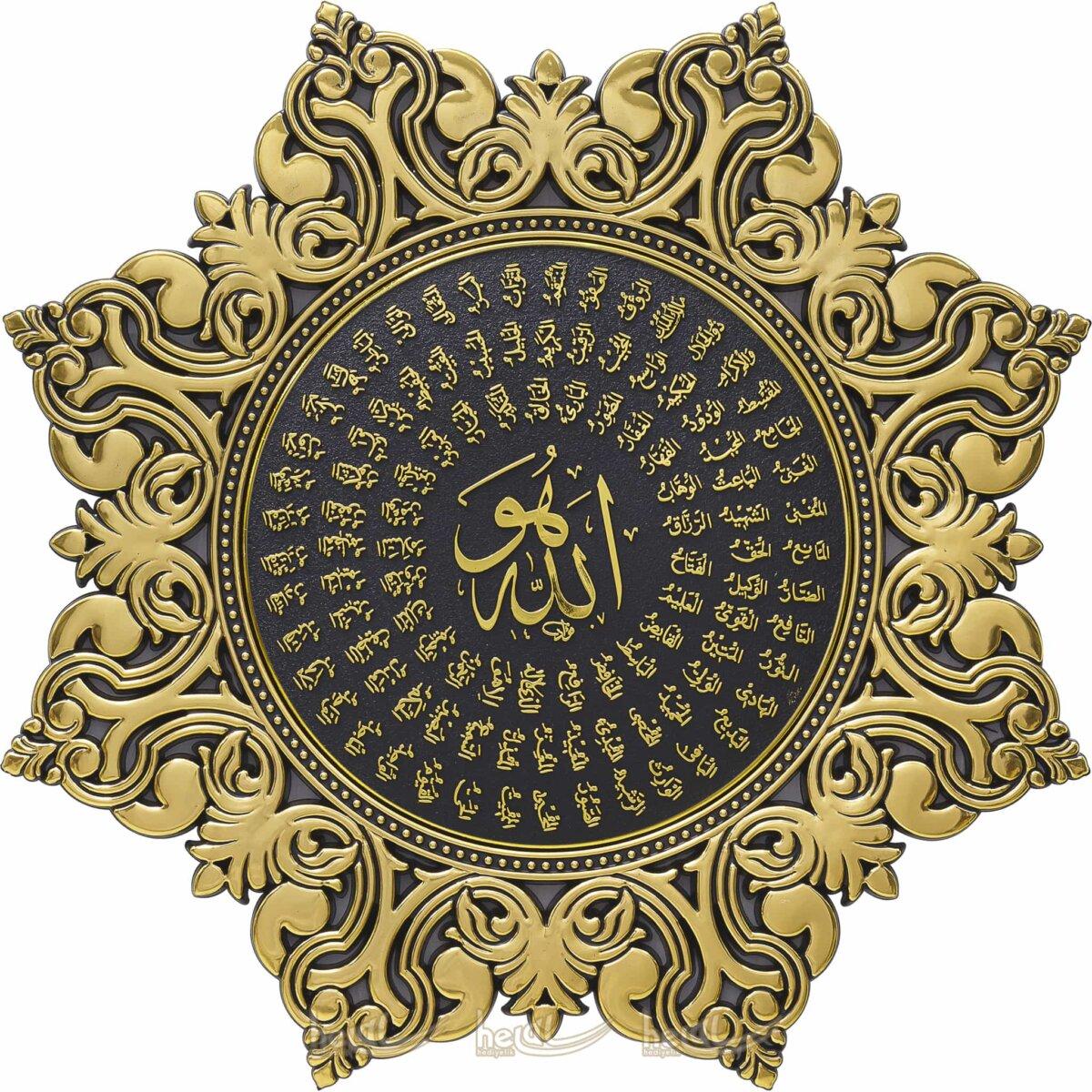 38cm 8 Köşeli Yıldız Modern Osmanlı Tasarımı Esmaül Hüsna Duvar Panosu 38cm 8 Köşeli Yıldız Modern Osmanlı Tasarımı Esmaül Hüsna Duvar Panosu