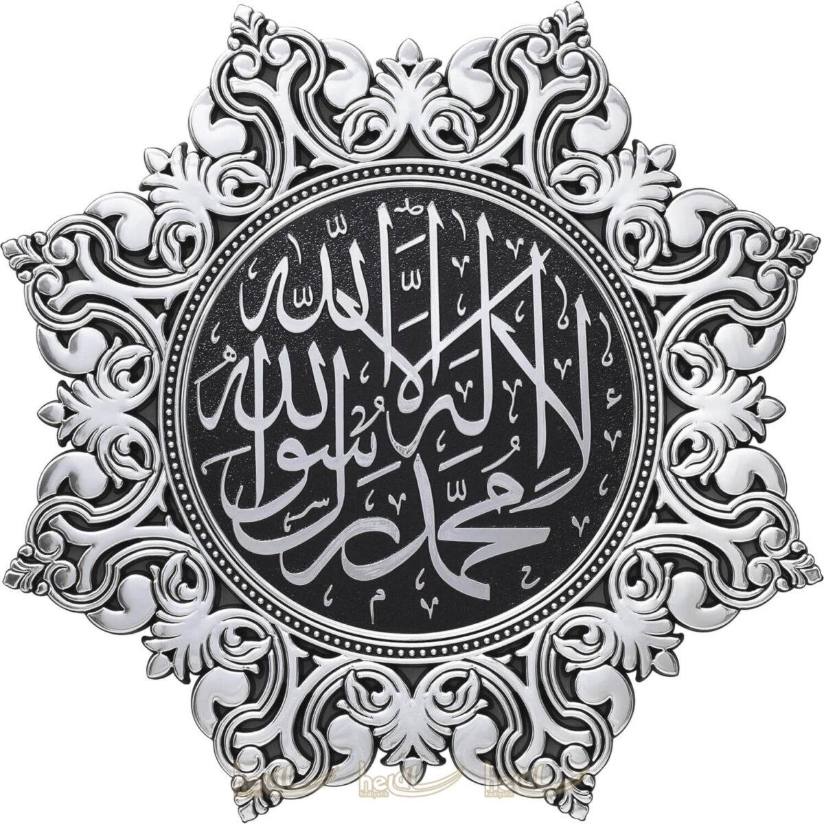 38cm 8 Köşeli Yıldız Modern Osmanlı Tasarımı Kelime-i Tevhid Duvar Panosu Ayetli Ürünler