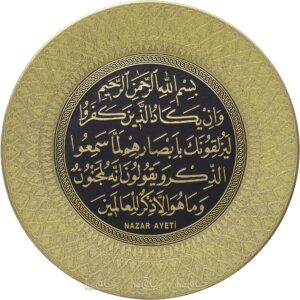 35cm Nazar Duası Yazılı Tabak Masa Üstü ve Duvar Süsü Ayetli Ürünler