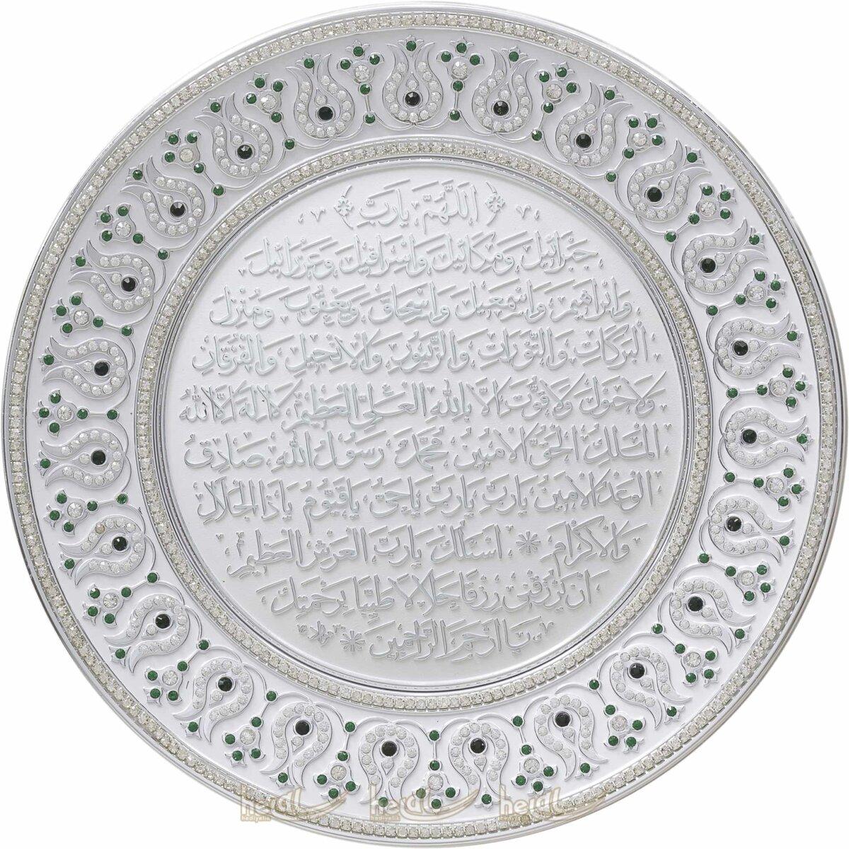 33cm Kristal Taşlı Bereket ( Karınca)  Duası Yazılı Tabak Masa Üstü ve Duvar Süsü Ayetli Ürünler